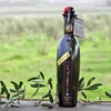 Up to 47% Off Olive Mill Tour and Tasting