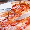 50% Off Italian Cuisine at Gino's Pizzeria