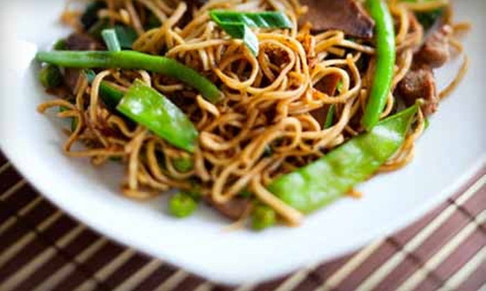 Asian Bistro - Shaheen Estates: Chinese, Thai, and Pacific Rim Cuisine at Asian Bistro (Half Off). Two Options Available.