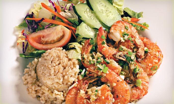 L&L Hawaiian Barbecue - Southwestern Sacramento: $10 for $20 Worth of Hawaiian Food at L&L Hawaiian Barbecue