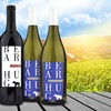 61% Off Four Bottles of Red & White Wine from Heartwood & Oak