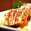 Up to 52% Off at Carmine's Original Ocean Grill & Sushi Bar