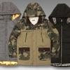 Marc Ecko Camo Jacket or Vest