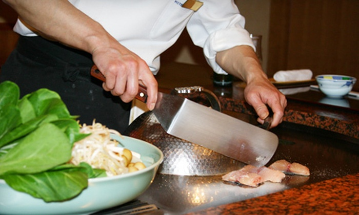 Hikari Japanese Steakhouse - Overland Park: Three-Course Japanese Dinner for Two or Four at Hikari Japanese Steakhouse in Overland Park (Up to 65% Off)