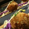 Up to 50% Off Latin Fusion at Travesias
