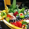Up to 38% Off Food & Drinks at Aki Sushi & Asian Fusion