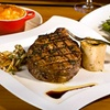 29% Off Prix-Fixe Dinner at VooDoo Steak and Rooftop Lounge