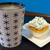 40% Off Coffee and Baby Cakes at Iced for Life