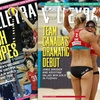 1-Year, 6-Issue Subscription to Volleyball Magazine