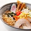 Half Off Japanese Food at YoBamba Cafe