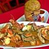 Up to 59% Off Dominican and Carribean Meals at Albert's Mofongo