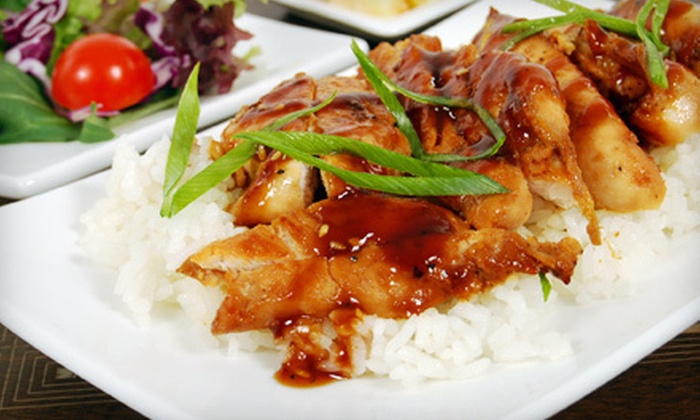 Red Mei - Old Town: Pan-Asian Cuisine at Red Mei (Half Off). Two Options Available.