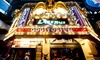 Ripley's Believe It or Not! Times Square - Theater District: View a Piece of the Berlin Wall at Ripley's Believe it Or Not! with Visit for One, Two, or Four (Up to 58% Off)