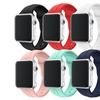 Waloo Silicone Sport Band for Apple Watch Series 1, 2, 3, & 4