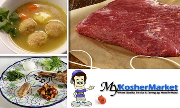 South Florida Kosher Meats, Inc. - Fulford Bythe Sea: $14 for $30 Worth of Groceries and More at South Florida Kosher Meats, Inc.