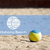 Up to 54% Off Pro Beach Volleyball Tour