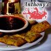 Half Off at Anthony's Restaurant
