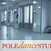 Pole Dance Studio - West End: $84 for a Six-Week Pole-Dancing Course at Pole Dance Studio