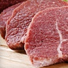 Half Off Quality Meats at Howard & Sons in Munster