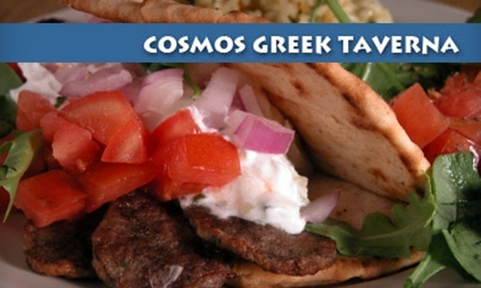 Cosmos Greek Taverna - Westmount: $15 for $30 Worth of Greek Dinner Fare and Drink at Cosmos Greek Taverna