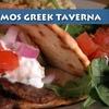 Half Off at Cosmos Greek Taverna