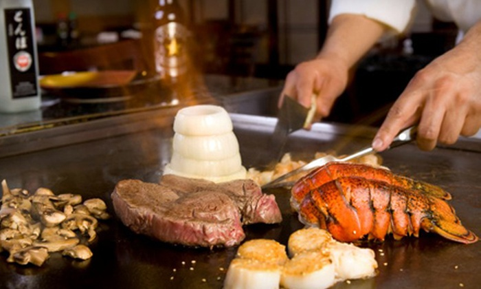 Japan 77  - Glendale Heights: $25 for $50 Worth of Hibachi-Style Steak and Seafood at Japan 77 Steak House in Glendale Heights. Two Options Available.