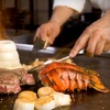 Half Off at Japan 77 Steak House in Glendale Heights