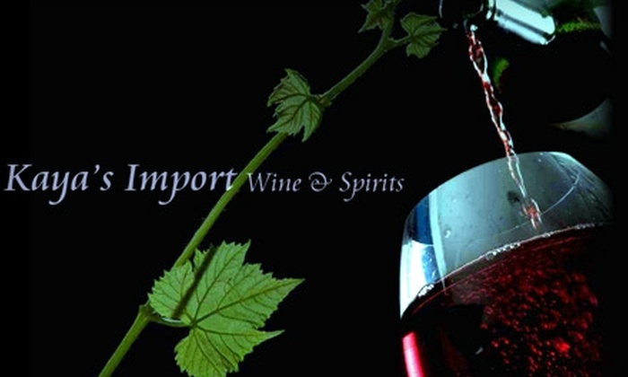 Kaya's Import Wine and Spirits - Mehlville: $19 for a Gift Basket from Kaya's Import Wine and Spirits in South County