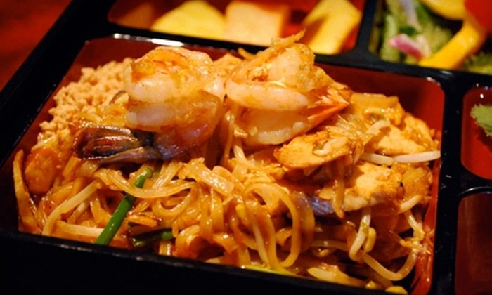 Chow Thai Addison - Dallas: $10 for $20 Worth of Thai Lunch Fare (or $15 for $30 Worth of Dinner) at Chow Thai Addison