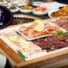 Half Off Dinner at E-Pin Korean Grill House