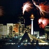 Up to Half Off Calgary Tower Admission