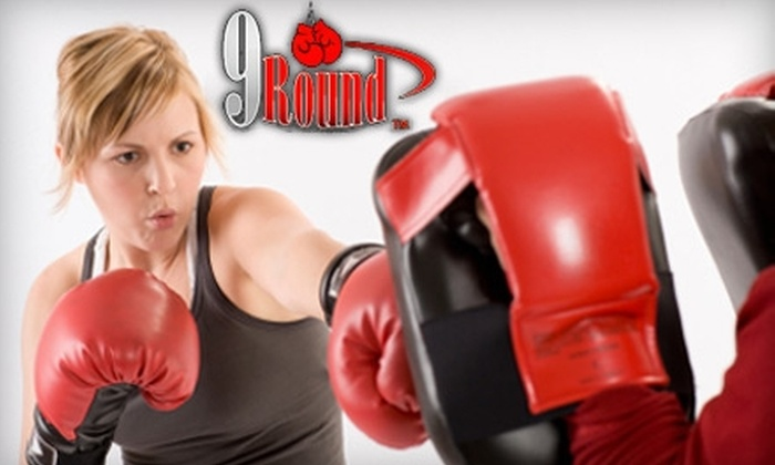9Round Gym  - High Point: $29 for Two-Month Membership to 9Round Gym in High Point