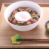 ランチ・山盛りザンギ丼+1ドリンク/他