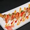 Up to Half Off at Hibashi Teppan Grill & Sushi Bar