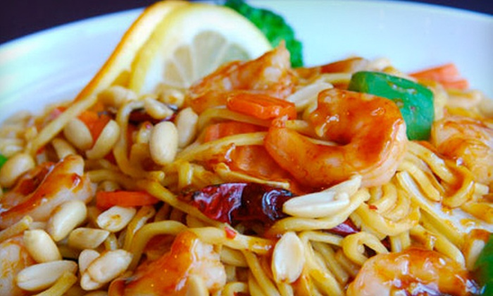 Kogen's - Powell: $25 for $50 Worth of Pan-Asian Fusion Fare at Kogen's in Powell