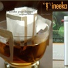 Ineeka Inc - Near West Side: 3 Tins of the Finest Teas From Ineeka