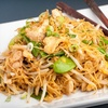 $10 for Asian Fusion Fare at Thai Basil Restaurant in Riverton