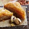 Baklava at Nazareth Sweets