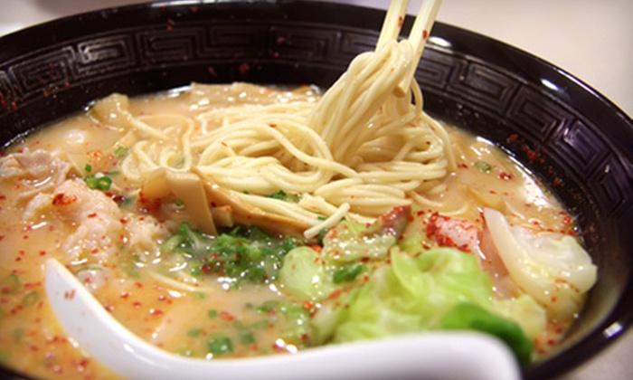 Hong Kong Station - Chinatown: Custom Rice and Noodle Bowls at Hong Kong Station (Up to 52% Off). Two Options Available