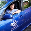 68% Off One-Year Membership to PhillyCarShare