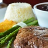 Up to 40% Off at Rio Grill