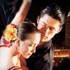 75% Off Arthur Murray Dance Lessons