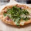 50% Off Pizza at Pizzeria La Gitana