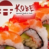 Half Off at Kobe Japanese Steak & Sushi