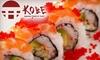 Kobe Japanese Steaks & Sushi - Shockoe Slip: $15 for $30 Worth of Cuisine at Kobe Japanese Steaks & Sushi