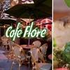 Half Off at Café Flore
