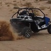 Up to 50% Off UTV Tours  at Sin City Off Road
