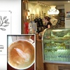 Noble Tree Coffee & Tea - CLOSED - Lincoln Park: $7 for One Pound of Metropolis Coffee Beans and a Small Cup of Drip Coffee at Noble Tree Coffee & Tea ($16 Value)