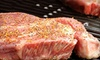 Half Off Meat & Seafood at Springfield Butcher
