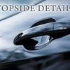 Up to 52% Off at Topside Detailing